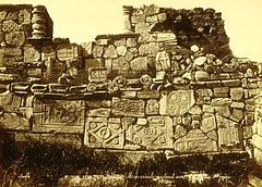 Bonfils, Félix (1831-1885) - Athens - Wall made of debris about 1868-1875.jpg