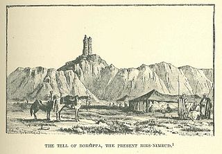 Borsippa ancient babylonian city
