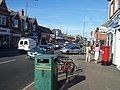 Bournemouth , Winton, Wimborne Road - geograph.org.uk - 1118995.jpg
