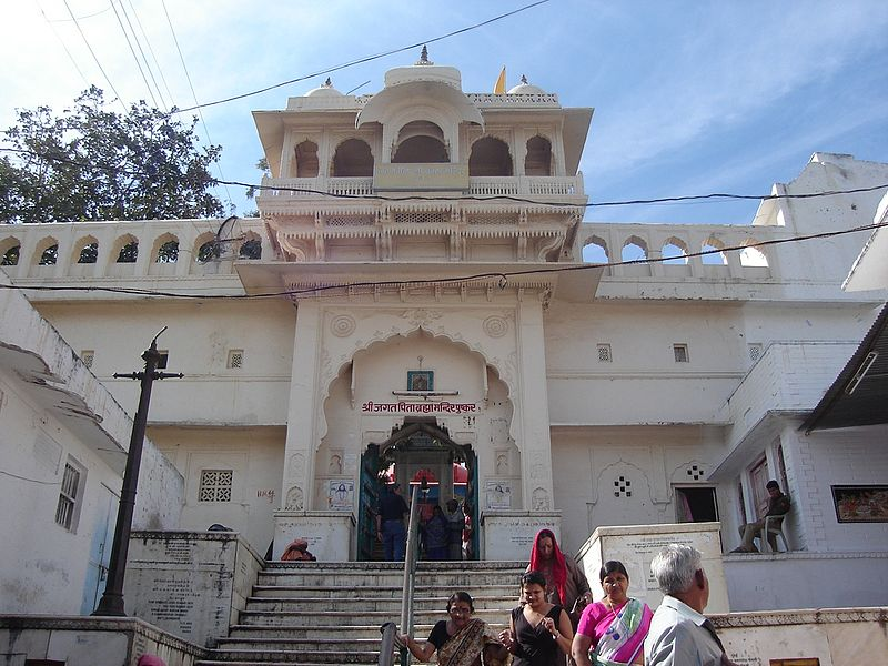 Front facade of Brahma temple in Pushkar