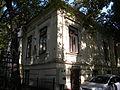 Bucuresti, Romania, Casa Gheorghe Manu pe Calea Victoriei nr. 192, sect. 1.JPG