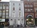 Building, Dawson Street, Dublin - geograph.org.uk - 1816026.jpg
