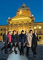 Bundesrat der Schweiz 2010.jpg