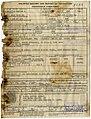 Burton Stephen Lancaster (1913-1994) discharge certificate (WD AGO).jpg
