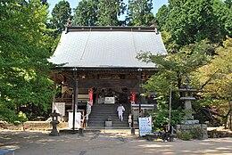 大山寺 (徳島県上板町) - Wikipedia