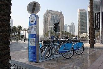 Nextbike - Image: Bykystations Dubai