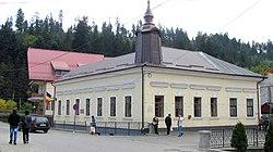 "Câmpeni-Muzeul ""Avram Iancu"".JPG"