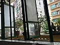 CASA DE CHA LONG WA, Macau, 龍華茶樓, 筷子基, 澳門 (17308834332).jpg