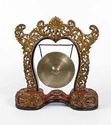Gong Wikipedia