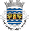 Coat of arms of Castelo de Paiva