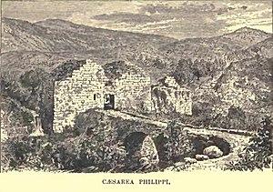 Caesarea philippi 1886