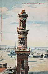 Cairo, Minaret of Sultan Hassan (n.d.) - front - TIMEA.jpg