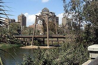 Roda Island - Image: Cairo Roda Wooden Bridge