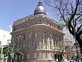 Caja Nacional de Jubilaciones y Pensiones, Buenos Aires, Argentina.jpg