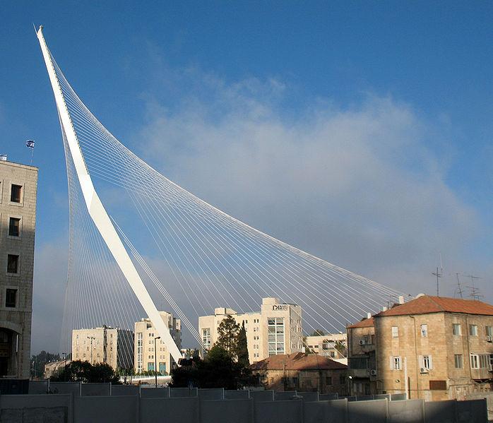 File:Calatrava Jerusalem.jpg