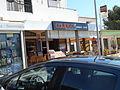 Calipto Bar Restaurant 9 September 2015.JPG