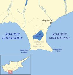 Limassol Salt Lake Wikipedia