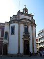 Capela de São Roque (Póvoa de Varzim).jpg