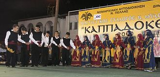 Cappadocian Greeks - Cappadocian Greeks in traditional clothing, Greece