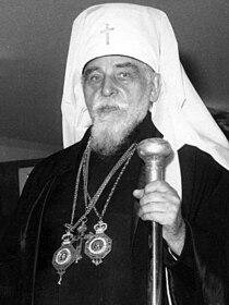 Cardinal Josyp Slipyj.jpg