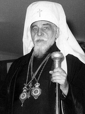 Josyf Slipyj - Cardinal Slipyj in Australia in 1968