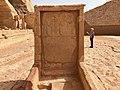 Carved Stone, The Great Temple of Ramses II, Abu Simbel, AG, EGY (48017123531).jpg