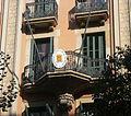 Casa Àngel Batlló - Federació Catalana de Patinatge.jpg