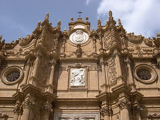 Guadix Cathedral - Facade of the cathedral.