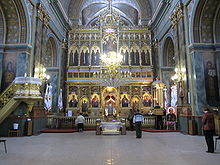 Cathedral Holy Resurrection Stanislawow 2.JPG