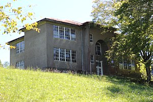 National Register of Historic Places listings in Gilmer County, West Virginia - Image: Cedarville School