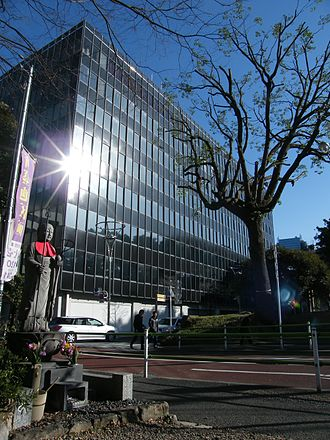 Labour Relations Commission - The Central Labor Relations Commission in Shiba Park, Minato-Ku Tokyo, Japan