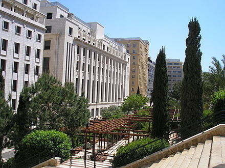 Roman baths park in Downtown Beirut. Centre-ville de Beyrouth.JPG