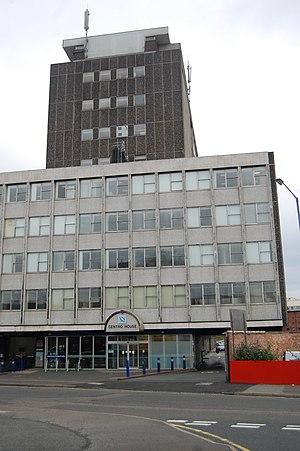 West Midlands Combined Authority - Image: Centro House 3