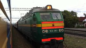Файл:ChS8-063 with train.webm