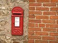 Chard Junction, postbox No. TA20 457 - geograph.org.uk - 1383171.jpg