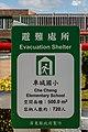 Checheng Taiwan Checheng-Elementary-School-03.jpg