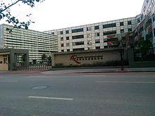 Chengdu International School - Wikipedia