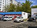 Chertanovo Severnoye District, Moscow, Russia - panoramio (48).jpg