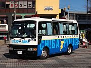 Chiba Prefecture Police Journey Mobile Police Box.jpg