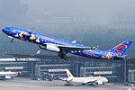 China Eastern Airbus A330-343 Shanghai Disney Resort logojet takes off at Beijing Capital.jpg