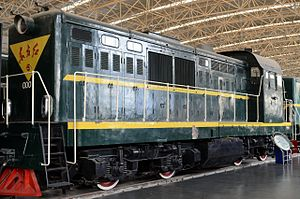 China Railways DFH shunting locomotives - DFH5 0001