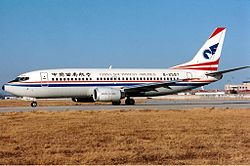 Boeing 737-300 der China Southwest