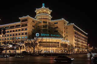 State Grid Corporation of China State-owned electric utility monopoly of China