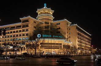 State Grid Corporation of China - State Grid headquarters in Beijing's Xicheng District