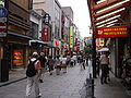 Chinatown in Yokohama 05.jpg