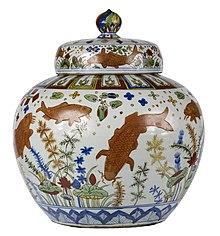L Anfora Rattan Amphoren Lounge.Chinese Ceramics Wikipedia