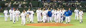 Chinese Taipei national baseball team - Image: Chinese Taipei national baseball team on March 8, 2013