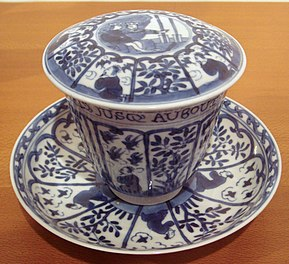 Chinese export porcelain any type of porcelain made in China for export (mostly to Middle-East & Europe, but also other parts of the world)