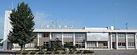 Chippubetsu town hall.JPG