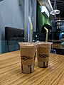Chocolate Cold Coffee.jpg